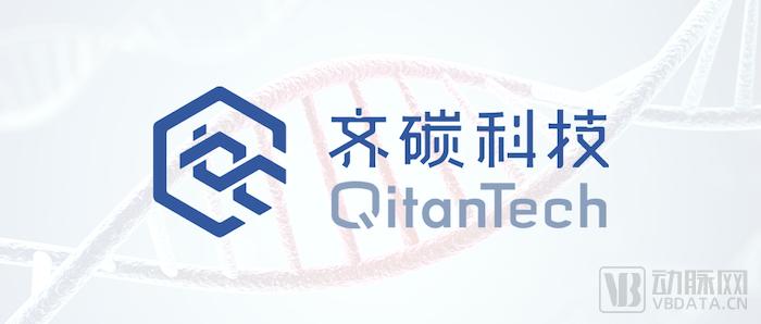 logo-白.png