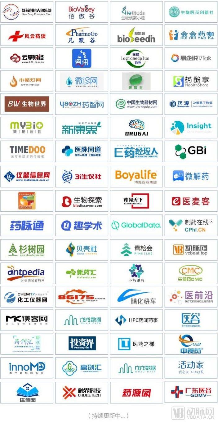 (媒体版本)2021SAPA中国年会-21.08.10_00.jpg