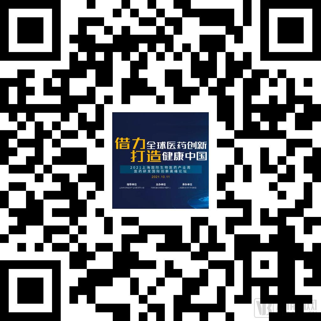 微信图片_20210917162555.jpg
