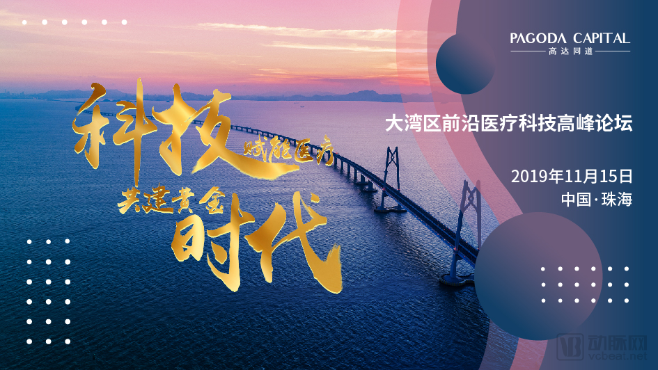中文小尺寸1031_画板 1.jpg