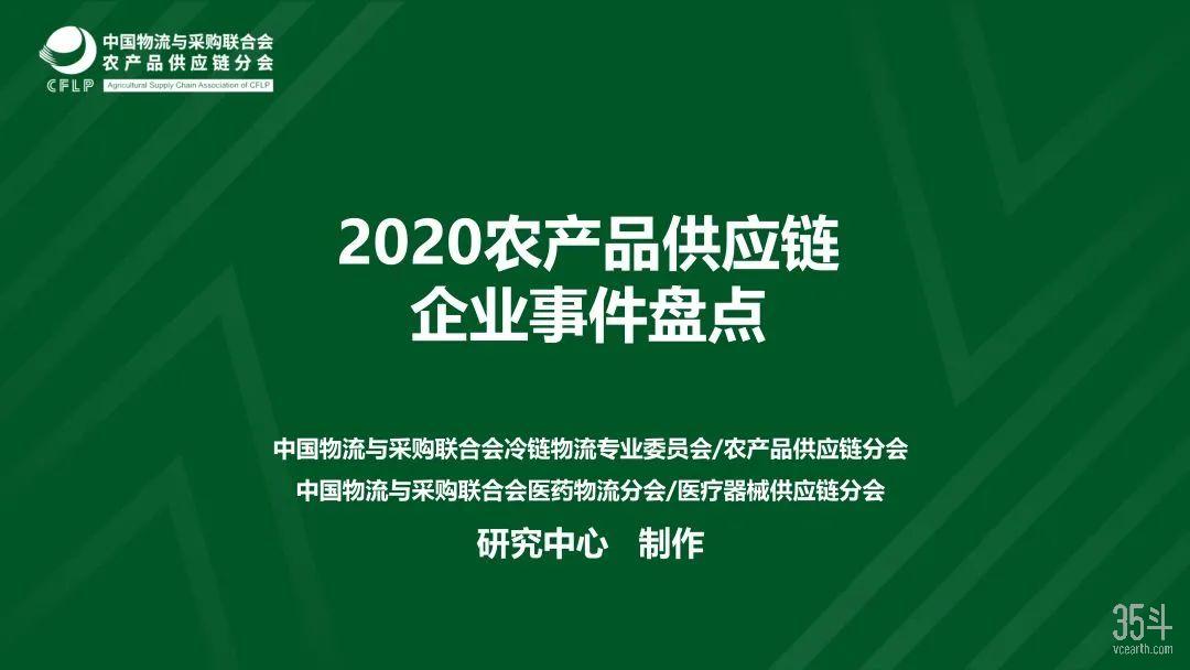 微信图片_20210204100703.jpg