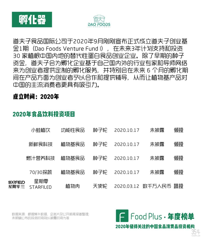 微信图片_20210203114414.jpg