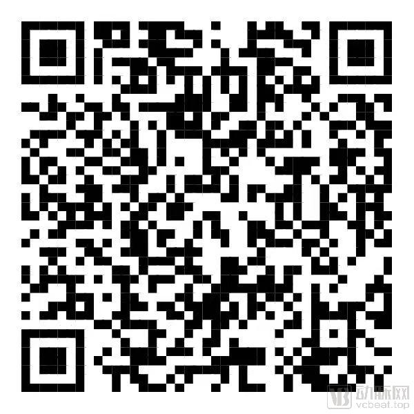 同期会议-宜兴生命健康前沿创新论坛.jpg