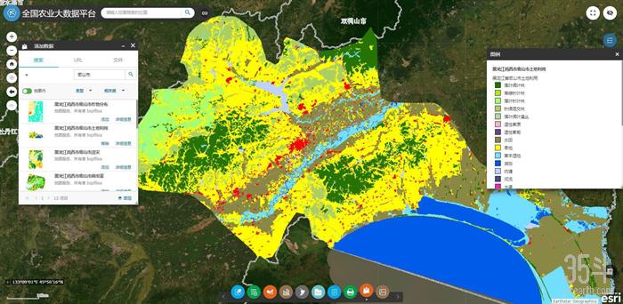全国农业大数据平台2.png