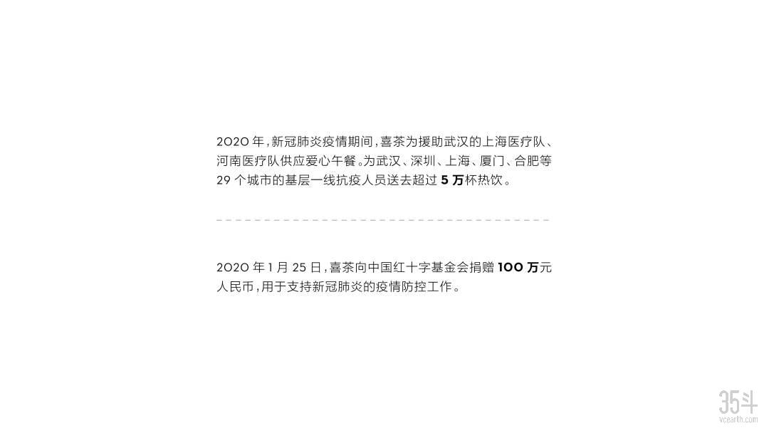 微信图片_20210204144035_副本.jpg