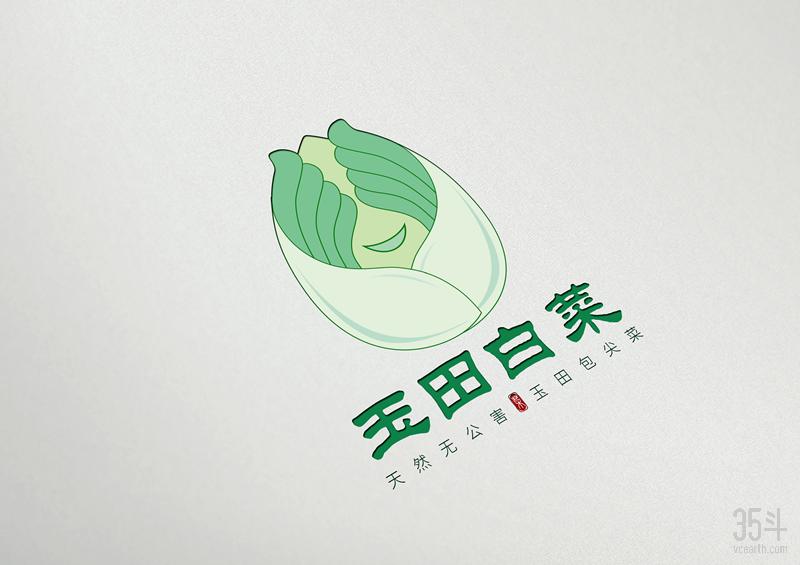 玉田白菜.jpg