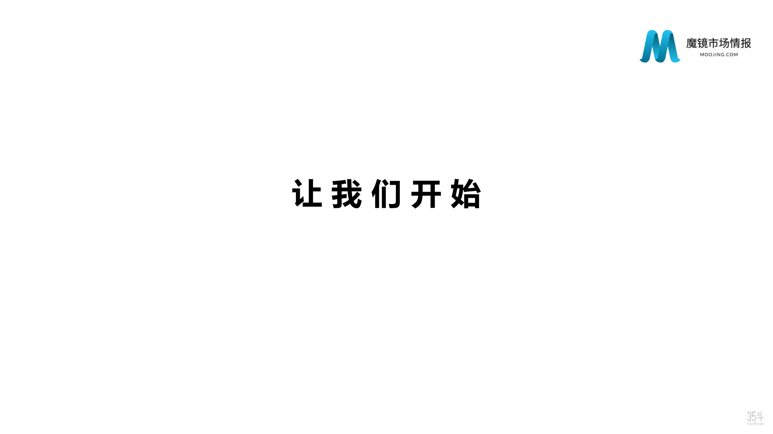 微信图片_20210204164015.png