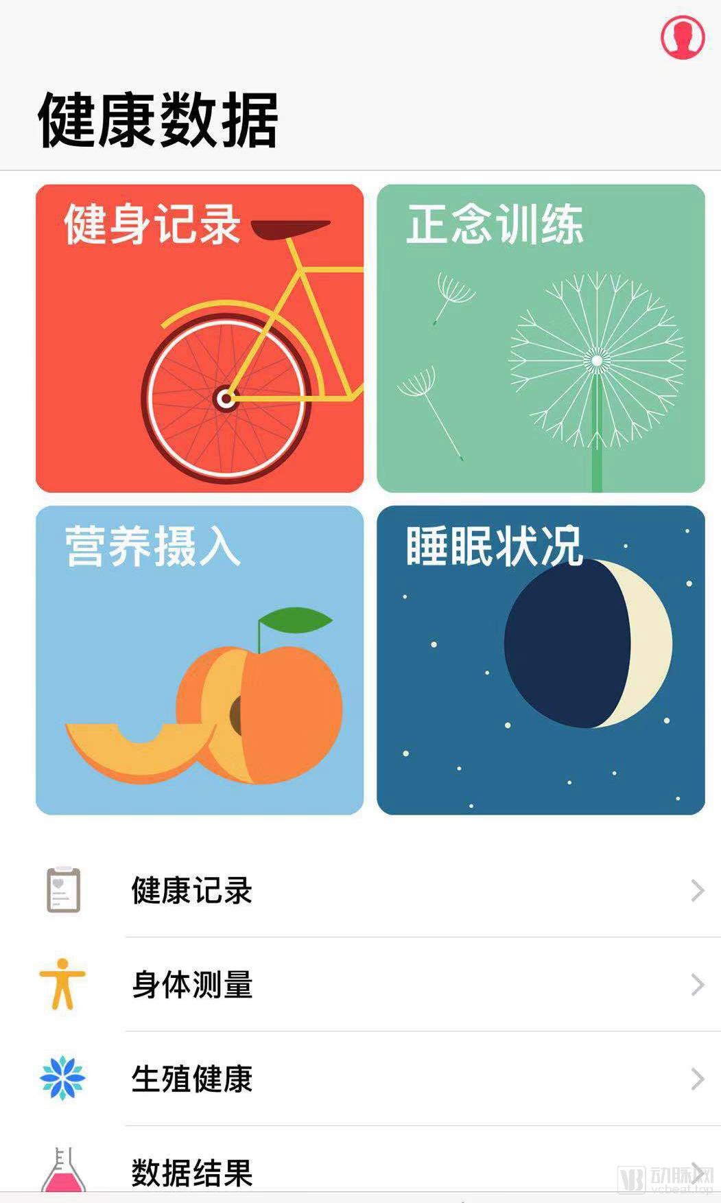 用户界面.jpg