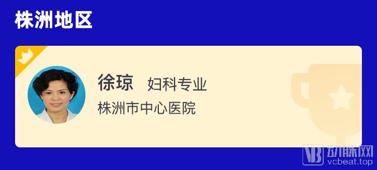 名单_16.jpg