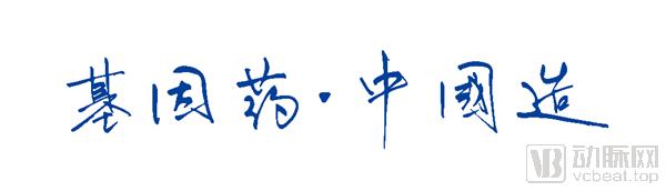 图片3_副本.png