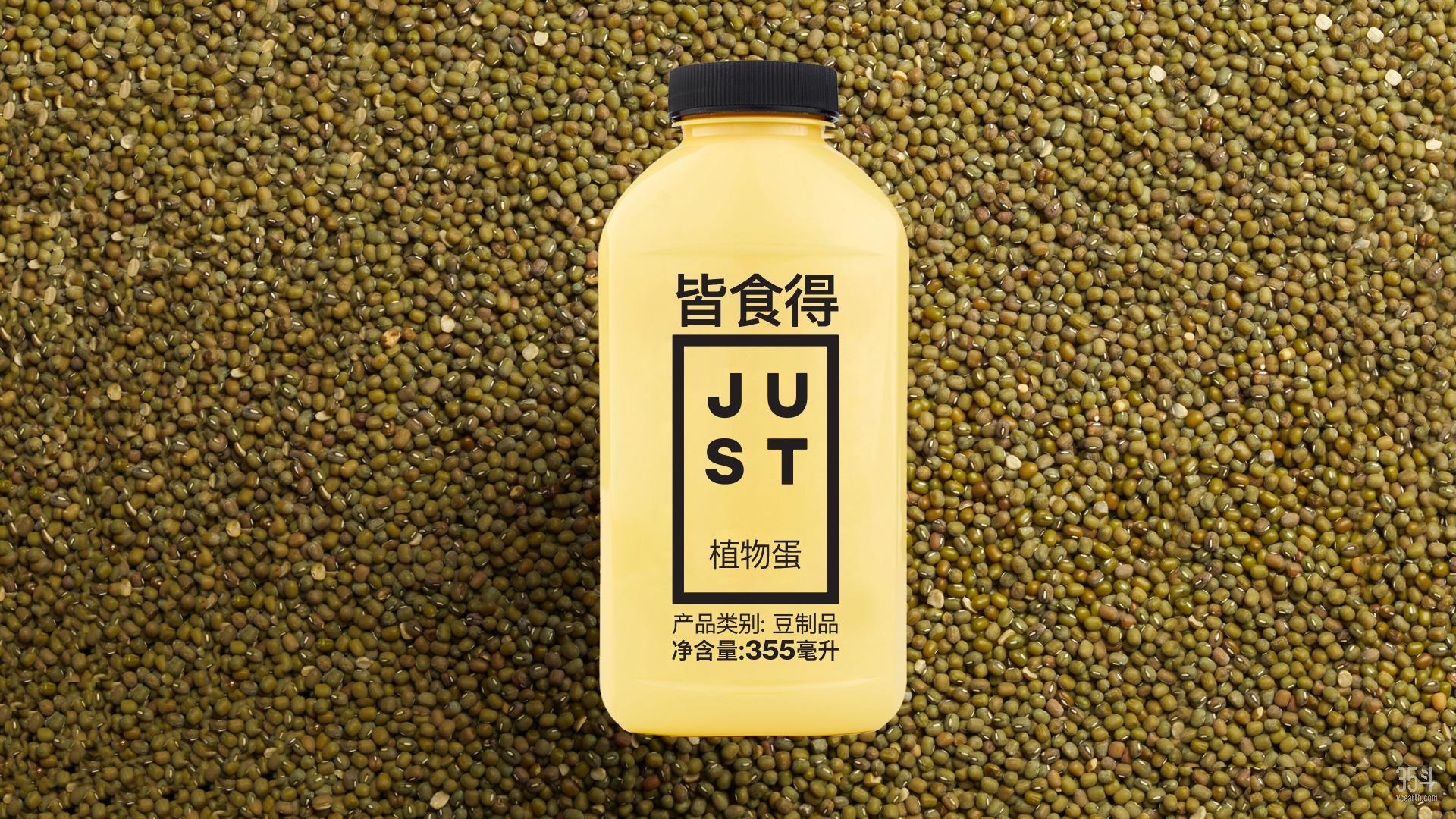 floating_mandarin_bottle.jpg