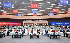 见证医药产业发展,助推健康名城建设!第十二届中国(泰州)国际医药博览会开幕