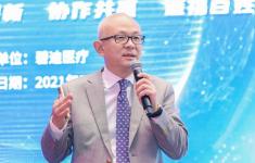 碧迪医疗携上下游合作伙伴亮相2021中国国际医疗器械博览会,共建中国医疗产业生态圈