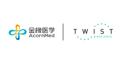 金橡医学和Twist Bioscience达成战略合作,推动肿瘤精准检测行业高标准发展